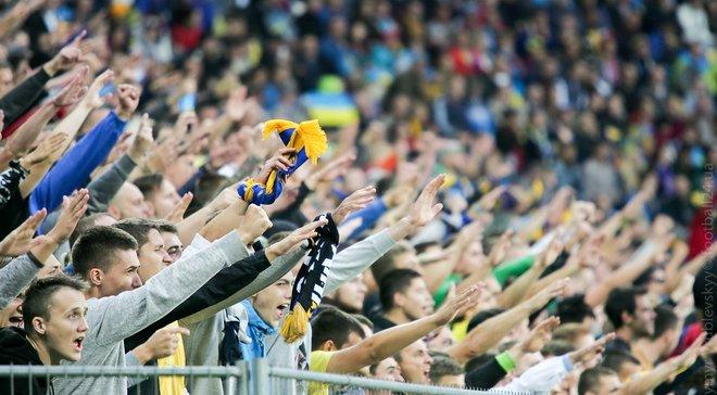 Чехия– Україна: на матче ожидается более тысячи украинских болельщиков