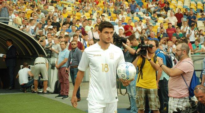 Яремчук дебютировал в сборной Украины