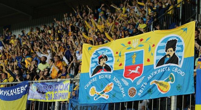 Україна – Словаччина: підтримати збірну можна у фан-зоні поблизу Арени Львів