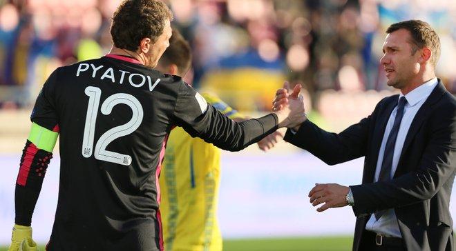 Пятов: В конце матча Ярмоленко попал мне по рукам, когда пытался выбить мяч