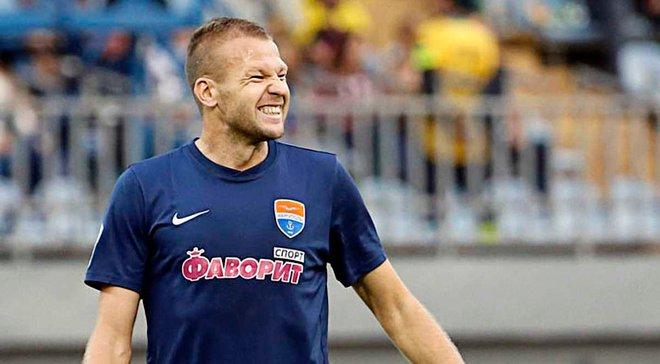 Фомін – найкращий гравець Маріуполя в серпні