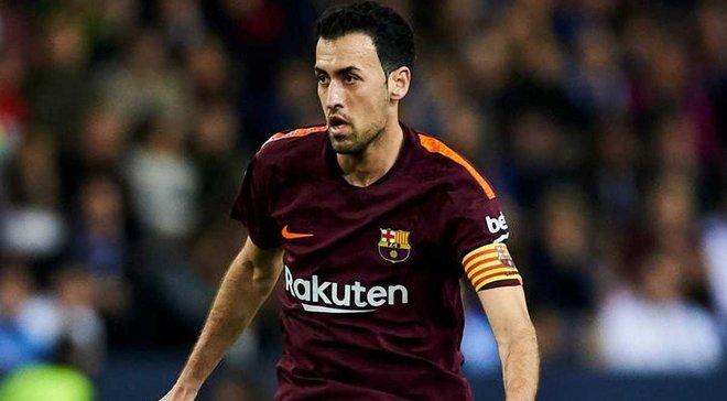Барселона будет платить Бускетсу столько же, как Суаресу и Пике
