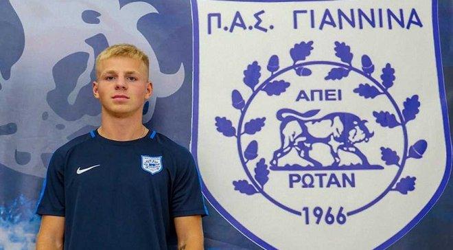 Воспитанник Динамо Наумец перешел в греческий Янину, где уже играет один украинец