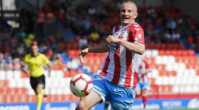 Зозуля та Василь Кравець не потрапили в заявку на очну зустріч у Кубку Іспанії