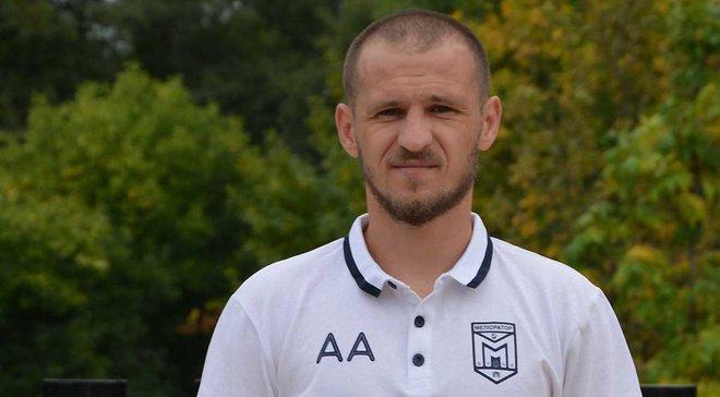 Алиев вернулся к тренерской работе