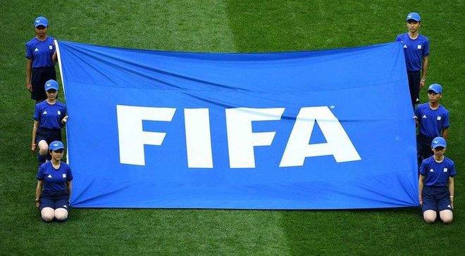 ФІФА може обмежити кількість відданих в оренду гравців