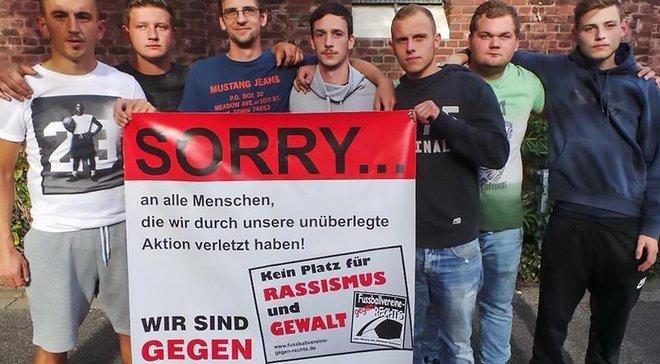 Нацизм в аматорському чемпіонаті Німеччини – 7 гравців відраховані з клубу