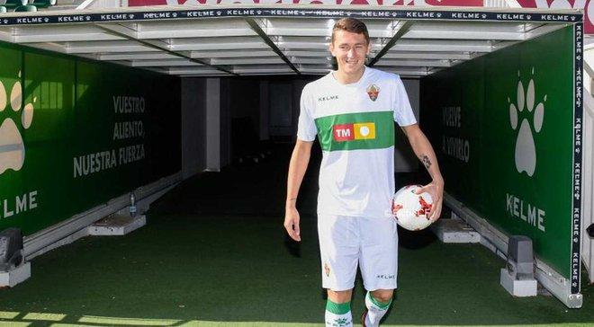 Зотько дебютує в сезоні за Ельче в матчі Кубка Іспанії проти Гранади