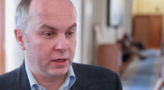 Шуфрич прокоментував інформацію про домовленість з Суркісом щодо купівлі Динамо