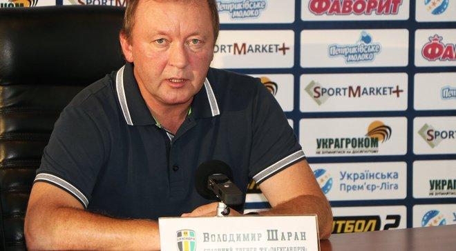 Шаран: Олександрія налаштовувалась на позитивний результат у матчі з Шахтарем