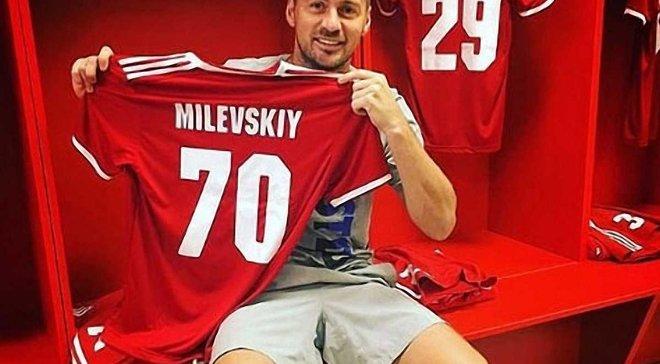 Кишварда феерично отпраздновала победу в дебютном матче Милевского