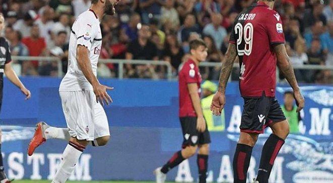 Кальярі та Мілан розписали результативну нічию: 4 тур Серії А, матчі неділі