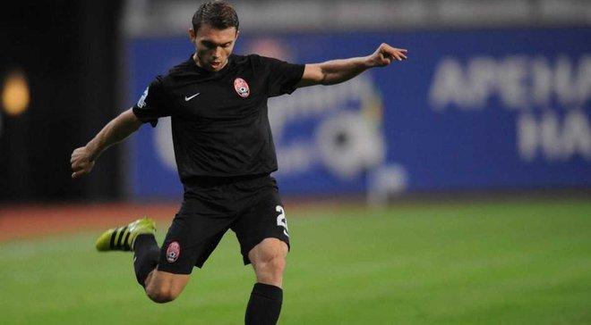 Караваев: Матч против Динамо придаст Заре уверенности
