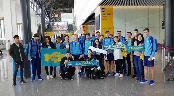 Астана вылетела в Киев на матч против Динамо