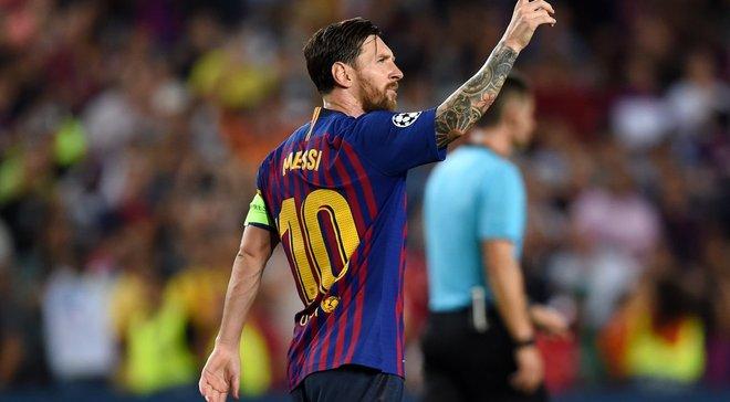 Месси оформил рекордный хет-трик в Лиге чемпионов