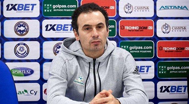 Динамо– Астана: післяматчева прес-конференція Григорія Бабаяна
