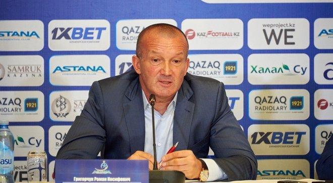 Керівництво Астани очікує на повернення Григорчука