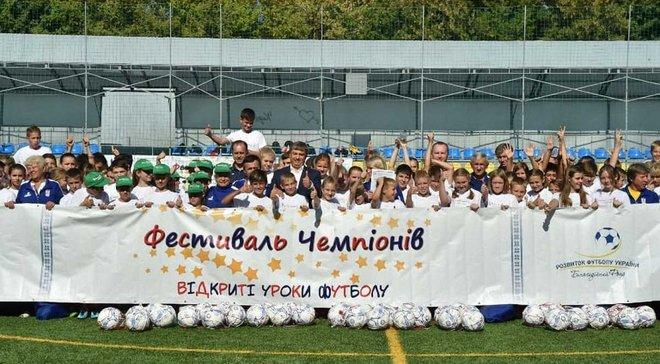 На НТК ім. Віктора Баннікова стартував новий сезон фестивалів чемпіонів