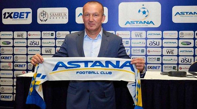 Григорчук покинул Астану из-за конфликта с руководством клуба, – ТаТоТаке