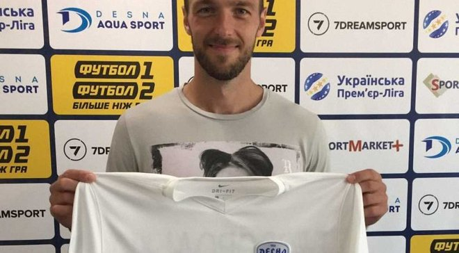 Десна перед матчем с Динамо объявила о подписании защитника Имерекова