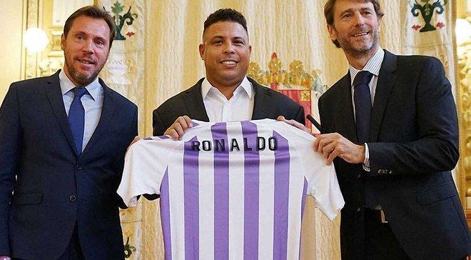 Роналдо будет тренироваться с Вальядолидом, который недавно приобрел