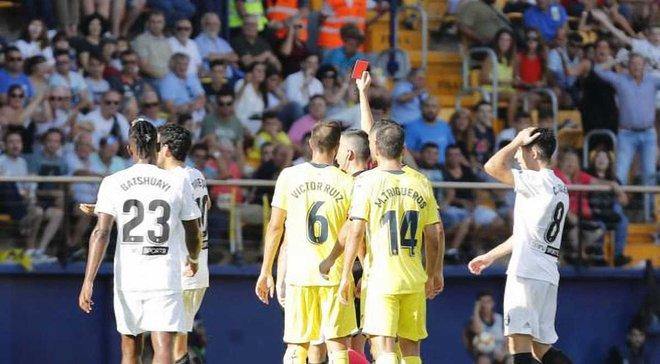 Атлетік та Бетіс розійшлись результативною нічиєю: 5 тур Ла Ліги, матчі неділі