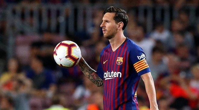 Мессі пропустить церемонію вручення нагород ФІФА – аргентинець відмовився в останній момент
