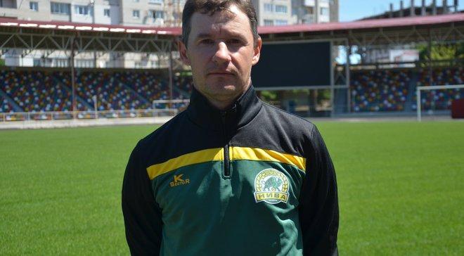 Шумский больше не является тренером Нивы Тернополь