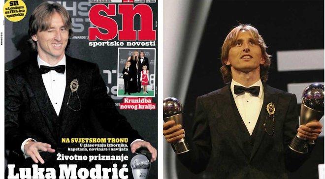 """""""Эго Криштиану гораздо больше, чем его футбольный класс"""": Хорватия критикует Роналду за неуважение к Модричу и ФИФА"""