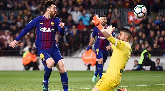Леганес – Барселона: пряма трансляція