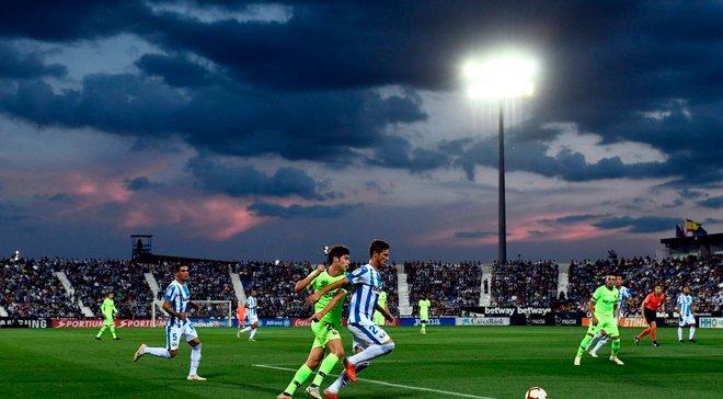 Леганес – Барселона – 2:1 – відео голів та огляд матчу