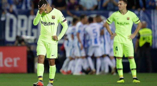 Леганес – Барселона: как команда Лунина опозорила Месси и Ко, или Когда теннис важнее футбола
