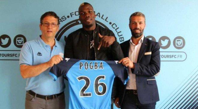 Брат Погба перешел в клуб третьей лиги Франции