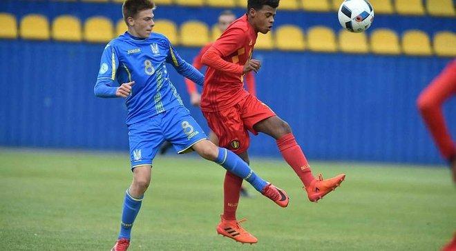 Юношеская сборная Украины победила Бельгию