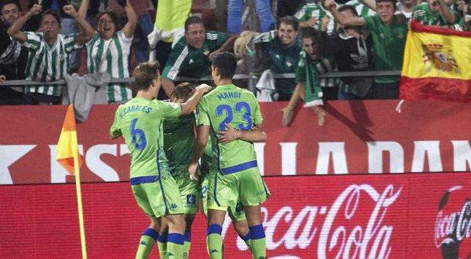 Бетис на выезде переиграл Жирону: 6 тур Ла Лиги, матчи четверга