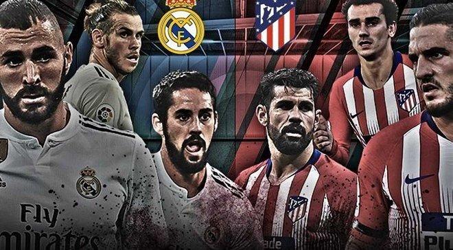 Реал Мадрид – Атлетіко: пряма трансляція