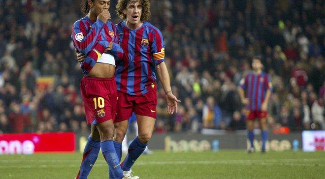 Между ног: Роналдиньо посмеялся над Пуйолем
