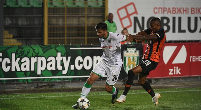 Карпаты установили антирекорд клуба в матче против Шахтера