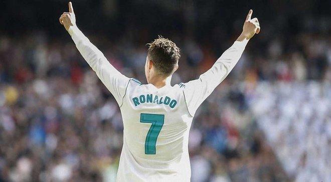 """""""Роналду, Роналду"""", – фанаты Реала скандировали имя португальца на мадридском дерби"""
