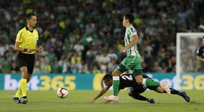 Бетіс на останній хвилині здолав Леганес Луніна: 7 тур Ла Ліги, матчі неділі