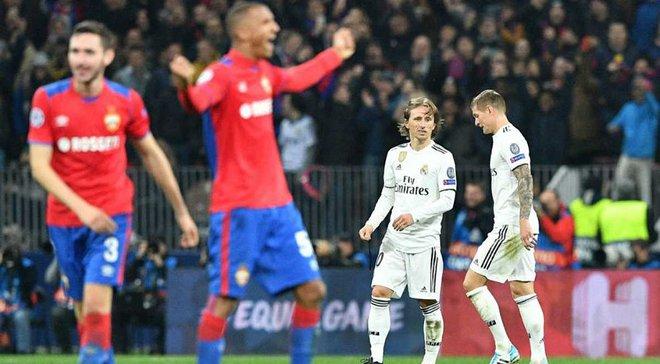 Футбол матч цска с испанцами