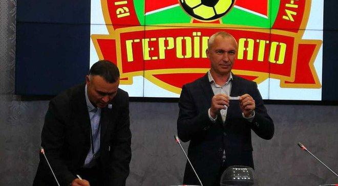 Чемпіонат України серед героїв АТО: вирішальні ігри відбудуться в Харкові