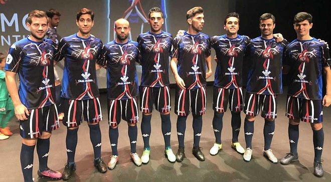 Испанский клуб представил шокирующий комплект формы - его обсуждает весь мир