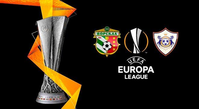 Ворскла – Карабах: билеты на матч Лиги Европы будут продавать со скидкой 50%