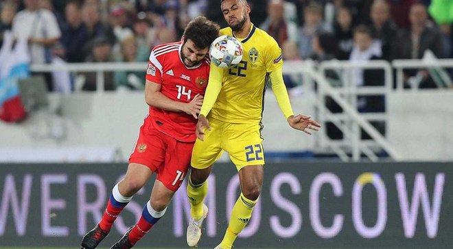 Росія – Швеція – 0:0 – відеоогляд матчу