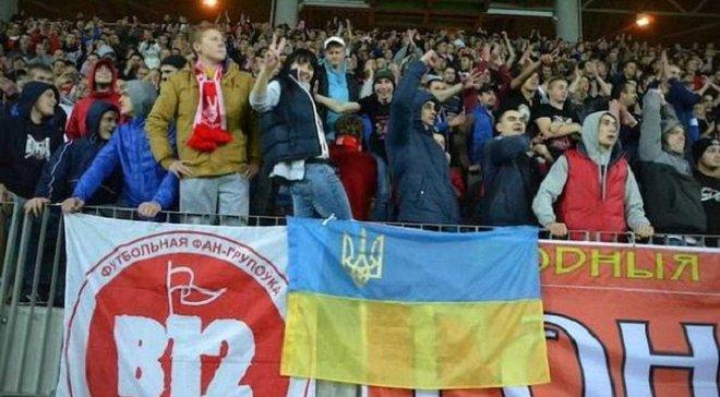 """У Білорусі будуть штрафувати або арештовувати за гасло """"Хто не скача – той маскаль"""""""