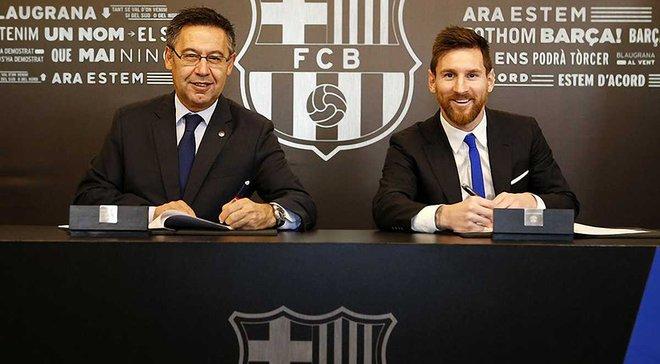 «Барселона» желает продлить договор сМесси до2022-2023 года