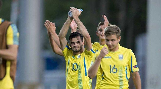 Украина U-19 разгромила Словакию и завоевала путевку в элит-раунд Евро-2019 с первого места в группе