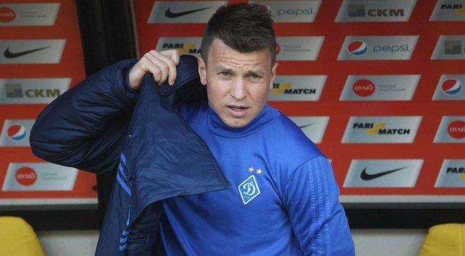 Украина – Чехия: Ротань назвал проблемы, которые могут возникнуть у подопечных Шевченко