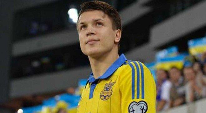 Украина – Чехия: Коноплянка обошел Реброва по количеству матчей за сборную